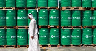 تأثير الطفرة النفطية الثالثة في السياسات النفطية: لدول مجموعة الأوبك