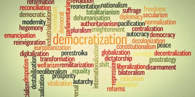 التحول الديمقراطي ..الاتجاهات النظرية في تفسير نشأة النظم الديموقراطية - منهج كامل للماجستير