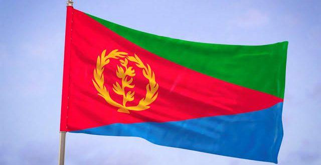 """دستور إريتريا """"الدستور الإريتري"""""""