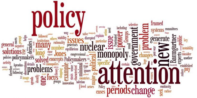 الفرق بين السياسة Policy والسياسة Politics