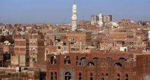 مطاعن الانتخابات والتحول الديمقراطي في الجمهورية اليمنية