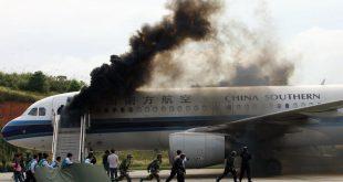 دور منظمة الطيران المدني الدولية في مواجهة الإرهاب الدولي