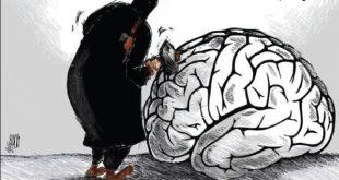 ظاهرة الإرهاب: أسبابها وكيفية علاجها