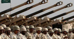 الإستراتيجية العسكرية في النظام الأساسي للحكم في المملكة العربية السعودية