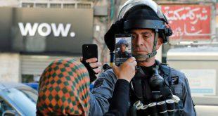 الصراع الفلسطيني- الإسرائيلي عبر وسائل الإعلام