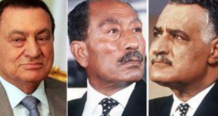 """تصور القيادة السياسية لمضمون المصلحة القومية """"مصر كدراسة حالة """""""