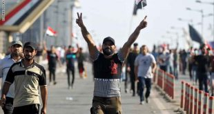 إشكالية مفهوم المواطنة فى العالم العربي