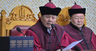 دستور منغوليا 1992 (المعدل 2001) arabprf