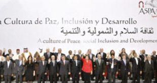 التعاون السياسي العربي المغربي مع دول أمريكا الجنوبية (A.S.P.A)