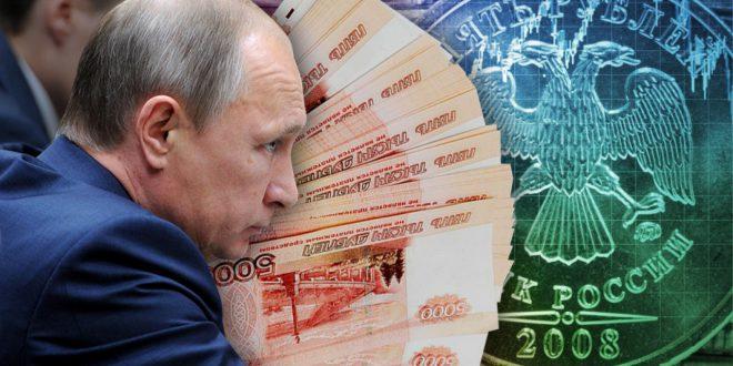 """فلاديمير بوتين لـ20 عامًا .. إنجازات وتحديات الاقتصاد الروسي """"مترجم"""""""