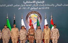 """الأثر الإستراتيجي للتهديدات الأمنية في الخليج علي """"مجلس التعاون الخليجي"""""""