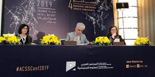 أكاديمية المجلس العربي للعلوم الاجتماعية