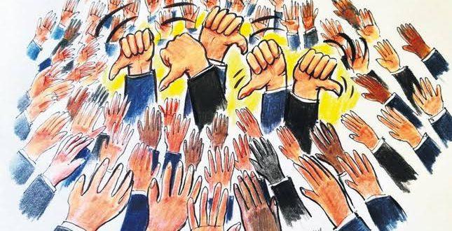 """""""التمثيل السياسي Representation"""" التعريف والنظريات وفكرة المسئولية"""