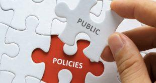 نظريات تحليل السياسات العامة