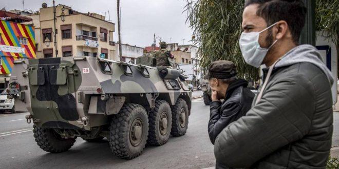 """الحقوق والحريات أثناء حالة الطوارئ الصحية """"حالة المغرب"""""""
