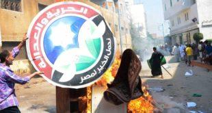 التغير في السياسة الخارجية الأمريكية تجاه مصر ما بعد ثورة 25 يناير