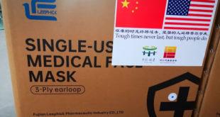 كيف يغير فيروس كورونا المشهد السياسية في الصين والولايات المتحدة