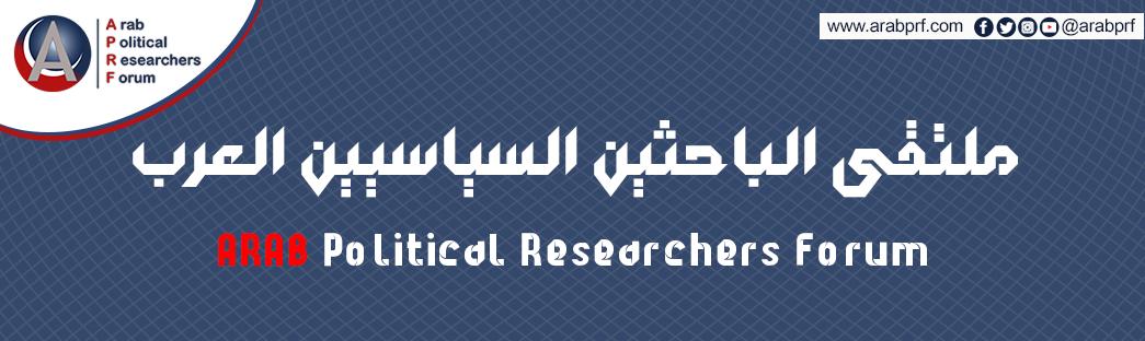 arabprf.com