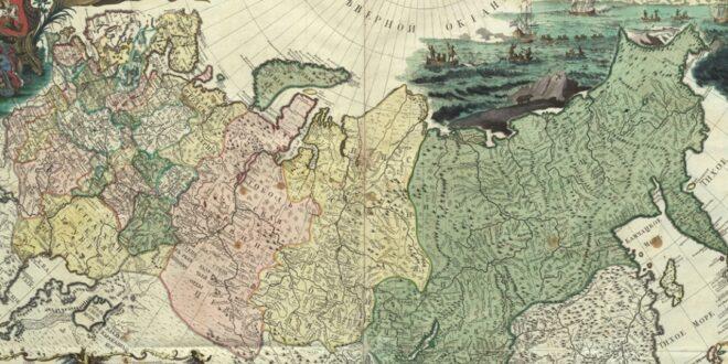 الدولة القومية كفكرة - أفيل روشفالد