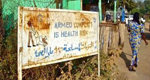 """برنامج المنح البحثية: """"الصحة وسبل المعيشة في المنطقة العربية: الرفاه والهشاشةوالنزاع"""""""