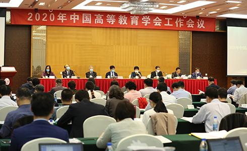 المدرسة الصينية للعلوم السياسية.. كيف نظمت بكين حقل الدراسات السياسية في ظل (ثقافة غوانشى)؟ (وجهة نظر صينية)