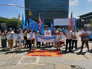 مظاهرات الإيغور أمام مقر (الأمم المتحدة)