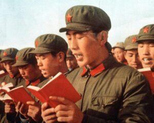 تدريب جنود الحرس الأحمر
