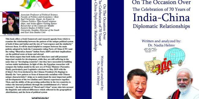 """رؤية مقارنة بين """"الإشتراكية الإستشارية الصينية وبناء الدولة"""