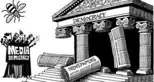 الديمقراطية التشاركية للإعلام- المفهوم والنظرية