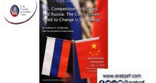 انتقال بايدن.. والمنافسة الأمريكية مع الصين وروسيا: الحاجة لتغيير استراتيجية الولايات المتحدة في ظل الأزمة الحالة