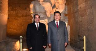 انعكاسات التقارب المصري الصيني على سياسات الولايات المتحدة وإسرائيل في الشرق الأوسط
