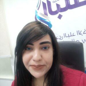 د. نادية حلمي