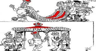 النظام الرئاسي والبرلماني: التعريف والخصائص والمميزات